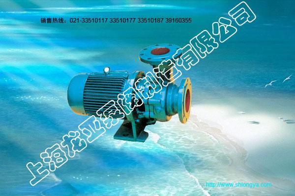 BL型离心泵,单级卧式离心泵
