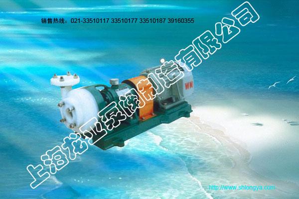 FSB型离心自吸泵,氟塑料合金离心自吸泵