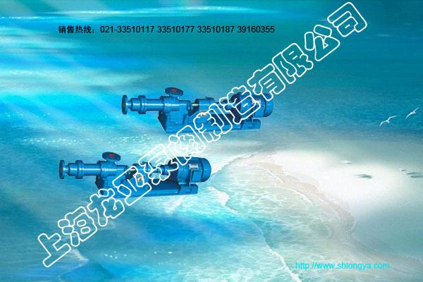 I-1B浓浆泵,自吸浓浆泵