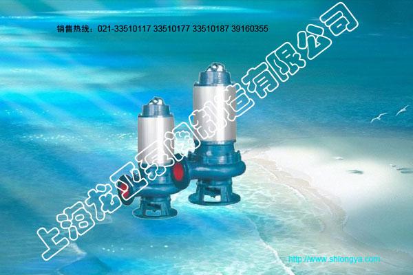 JPWQ型排污泵,自动搅匀排污泵