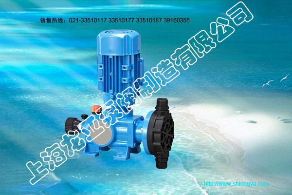 KD型计量泵,隔膜式计量泵