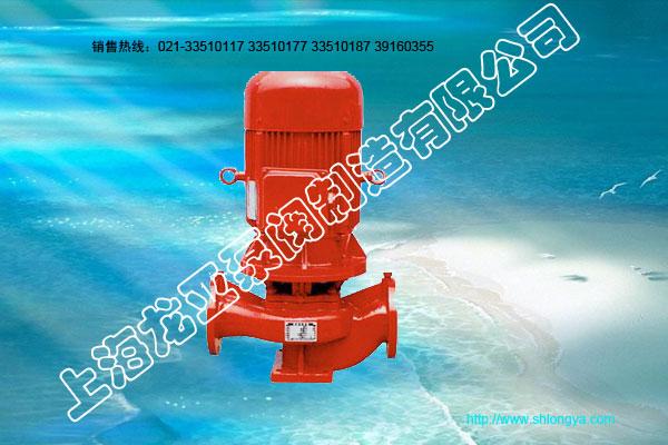 XBD-L型,立式多级单吸消防欧冠联赛万博q