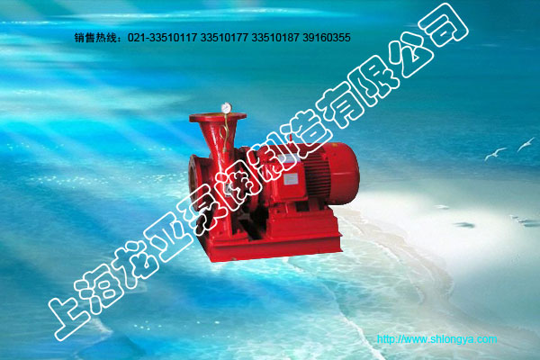 XBD-ISW型,单吸单级卧式消防泵